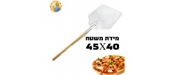 aluminum-pizza-shovel2